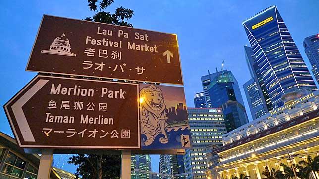 VÌ SAO NÊN CHỌN SINGAPORE LÀ ĐIỂM ĐẾN DU HỌC?
